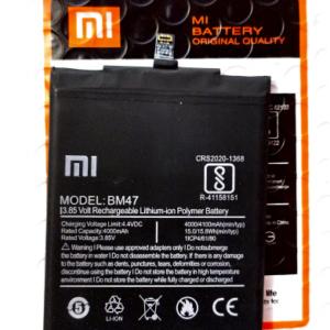 BM 47 Battery